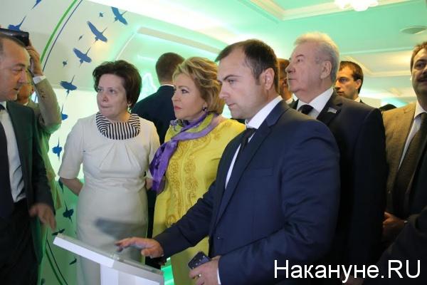 Дни ХМАО в Совете Федерации, Комарова, Матвиенко, Хохряков|Фото: Накануне.RU