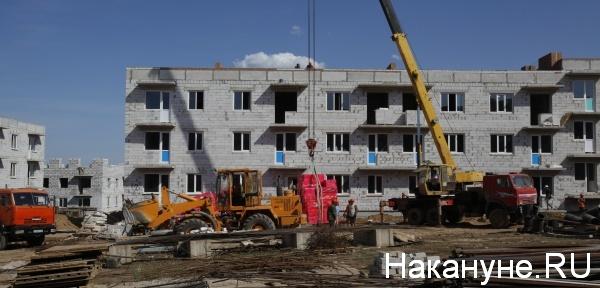жилье, эконом-класс, стройка|Фото:Накануне.RU