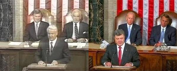 Ельцин, Порошенко, США, выступление Фото: