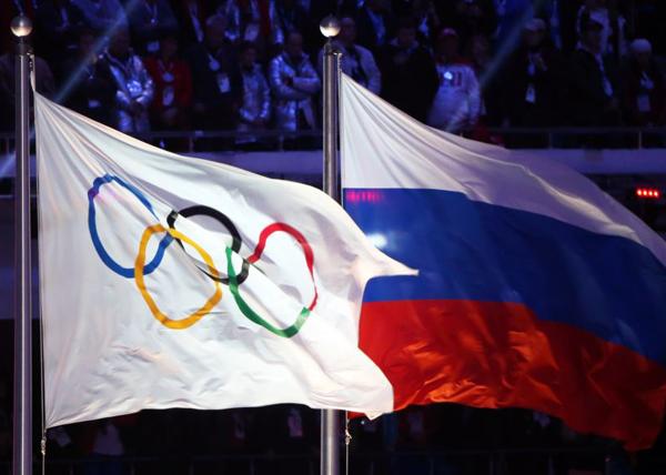 Россия, ОИ, флаг Фото: svoboda.org
