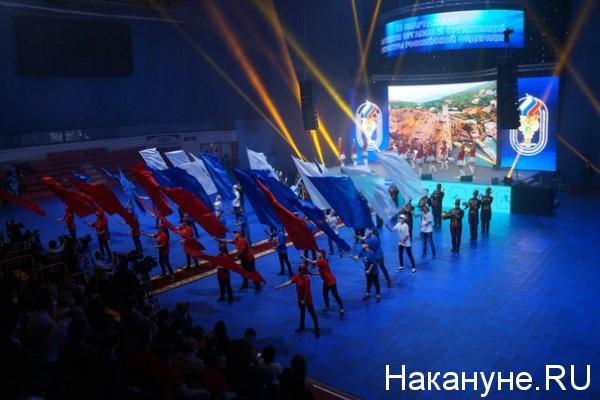 спартакиада органов прокуратуры|Фото: Накануне.RU