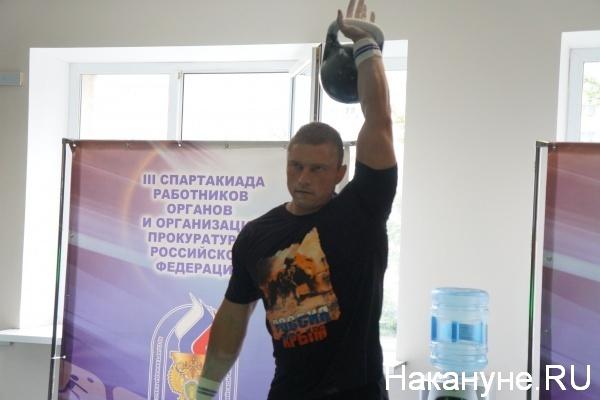 спартакиада прокуратуры, гиревой спорт, крым|Фото:Накануне.RU