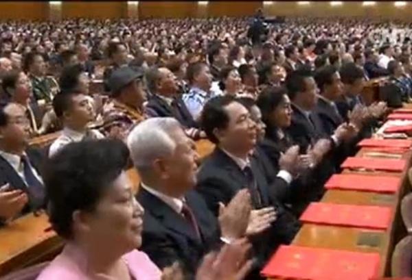Коммунистическая партия Китая, КПК|Фото: синьхуа