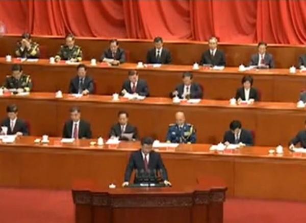 Коммунистическая партия Китая, КПК, Си Цзиньпин|Фото: синьхуа