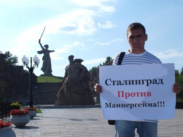пикет против Маннергейма, Сталинград|Фото: суть времени