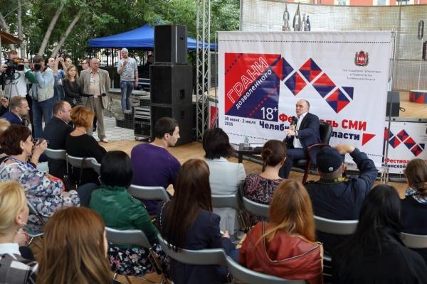 Борис Дубровский, фестиваль СМИ,|Фото: пресс-служба губернатора Челябинской области