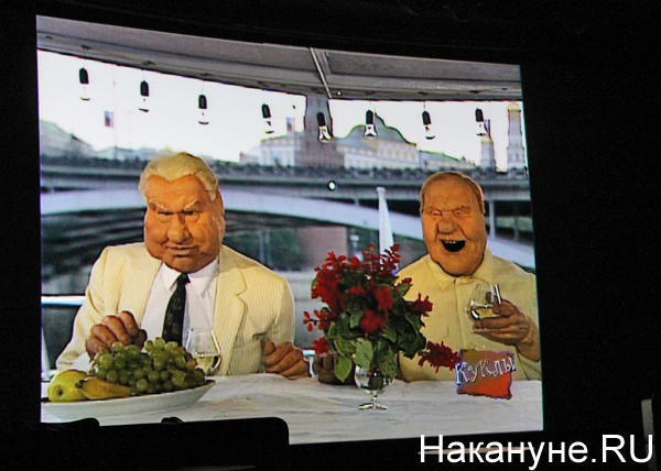 """Ельцин-центр"", выборы-1996: 20 лет спустя|Фото: Накануне.RU"