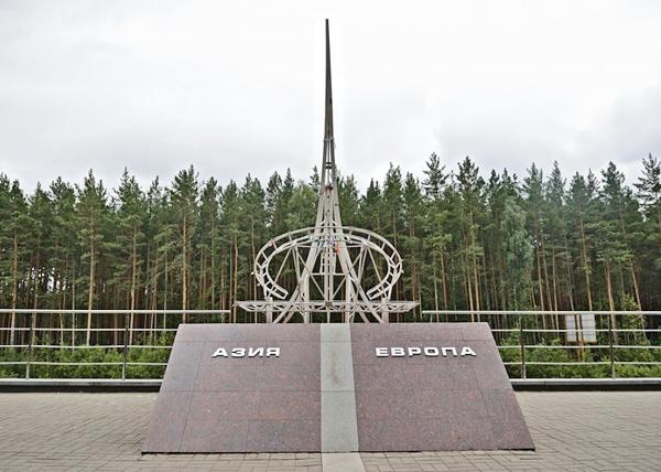 граница Европы и Азии, Европа, Азия|Фото: мэрия Екатеринбурга