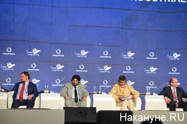 российско-индийский форум Иннопром|Фото: Накануне.RU