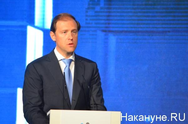 российско-индийский форум Иннопром Денис Мантуров|Фото: Накануне.RU