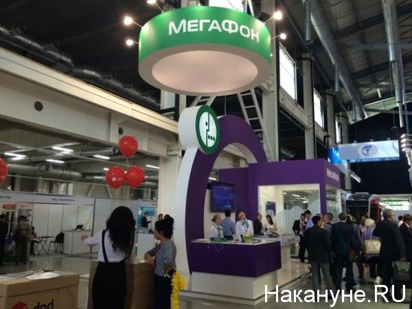 Иннопром Мегафон|Фото: Накануне.RU