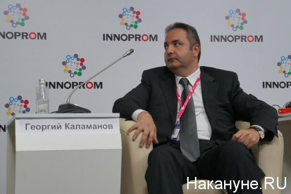 Георгий Калманов|Фото: Накануне.RU
