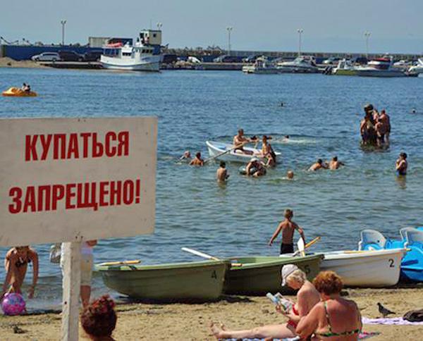 купаться запрещено Фото: МЧС по Свердловской области