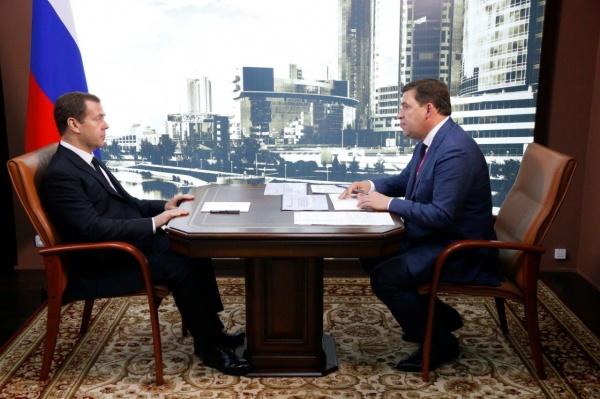 Дмитрий Медведев Евгений Куйвашев Фото: ДИП губернатора Свердловской области