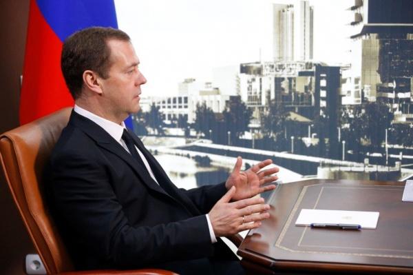 Дмитрий Медведев Фото: ДИП губернатора Свердловской области