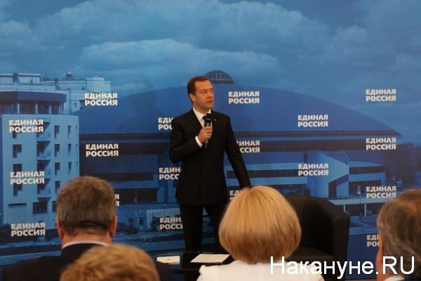 Дмитрий Медведев, Свердловская область, встреча, Единая Россия|Фото: nakanune.ru