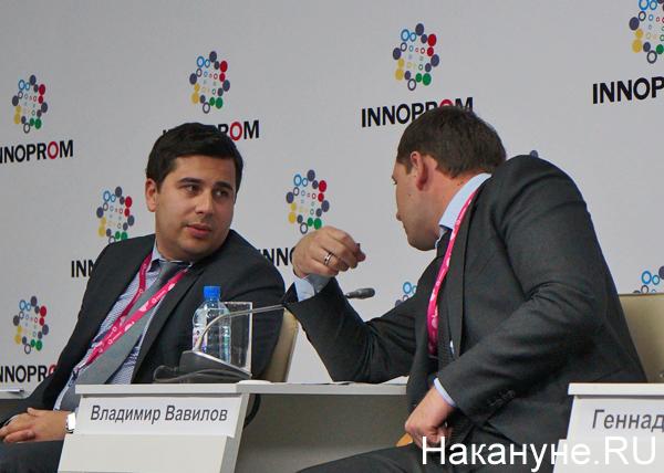 Иннопром, Евгений Муратов, Владимир Вавилов|Фото: Накануне.RU