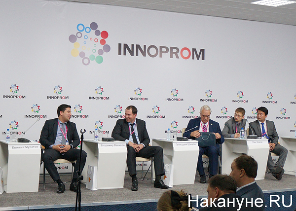 Иннопром, Евгений Муратов, Владимир Вавилов, Геннадий Шмаль, Лян Кэвэй|Фото: Накануне.RU