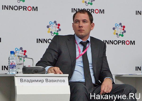 Иннопром, Владимир Вавилов|Фото: Накануне.RU
