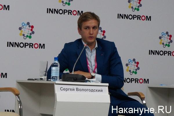 Зампред Фонда развития промышленности Сергей Вологодский|Фото: Накануне.RU