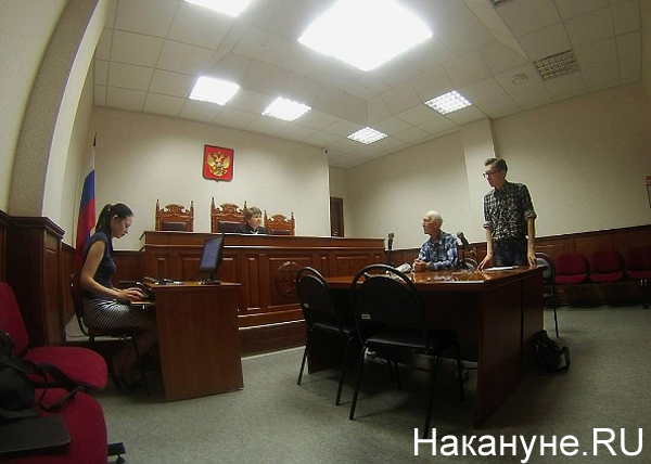 Иван Селезнев, облсуд, апелляция|Фото: Накануне.RU