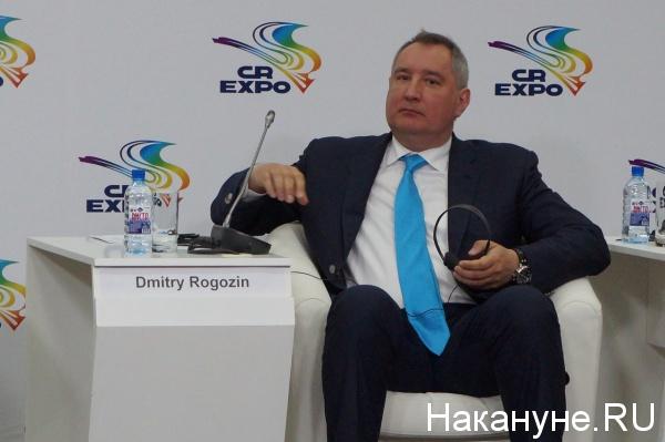 Дмитрий Рогозин, российско-китайское ЭКСПО|Фото: Накануне.RU