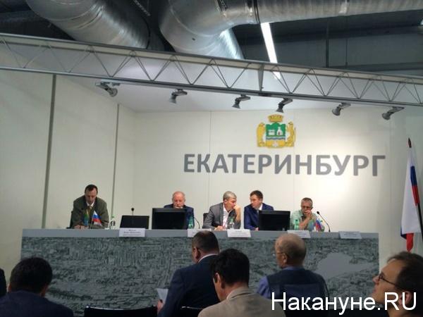 Иннопром выставка стенд Екатеринбурга|Фото: Накануне.RU