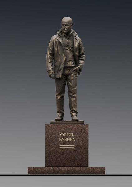 Олесь Бузина, памятник|Фото:buzina.org