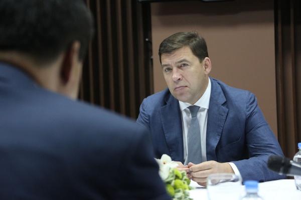 Евгений Куйвашев, Сун Сибинь|Фото: Департамент информационной политики губернатора