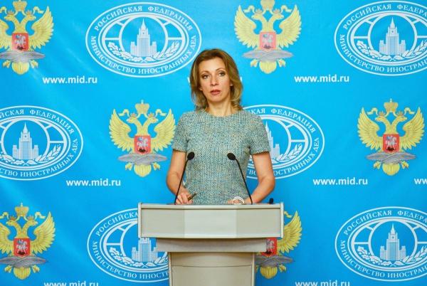 официальный представитель МИД России Мария Захарова|Фото: mid.ru