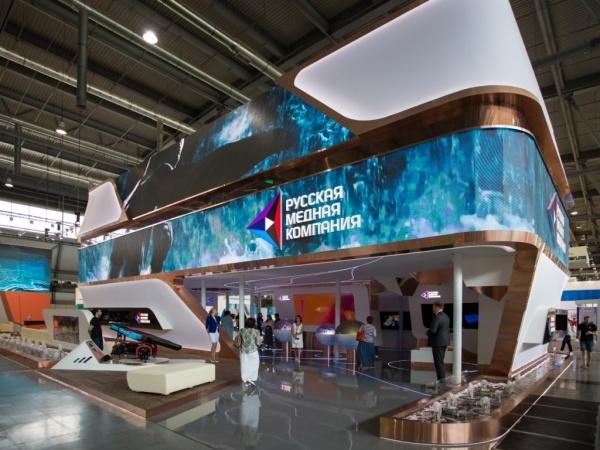 РМК, Иннопром,|Фото: пресс-служба РМК