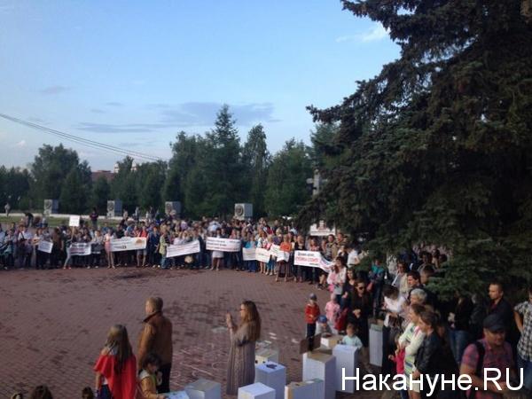 митинг, Гринфлайт, дольщики,|Фото: Накануне.RU
