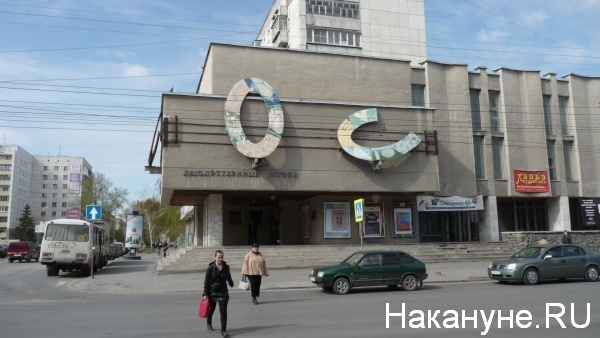 художественный музей, ремонт, Курган|Фото:Накануне.RU