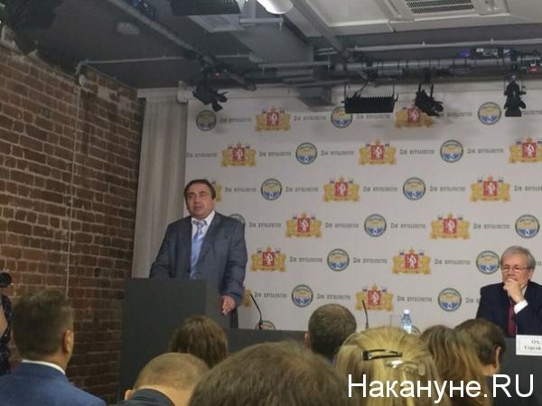 глава свердловского минЖКХ Николай Смирнов|Фото: Накануне.RU