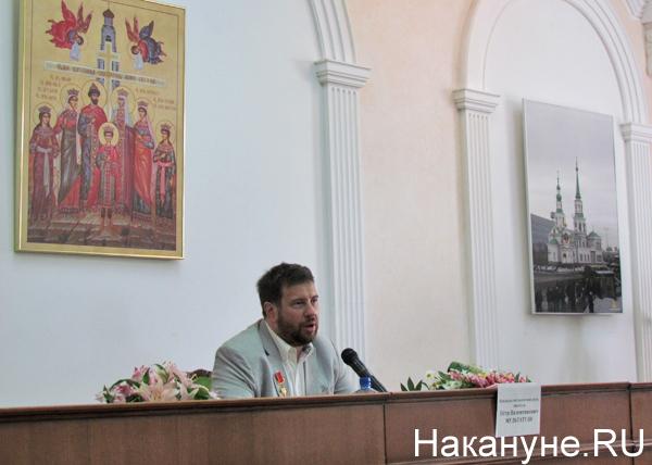 встреча с Петром Мультатули|Фото: Накануне.RU