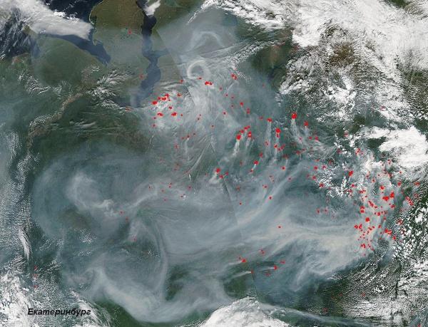 карта, пожары, дымка, космос|Фото: свердловский Гидрометцентр
