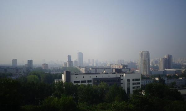 пожары, дымка, смог|Фото: свердловский Гидрометцентр