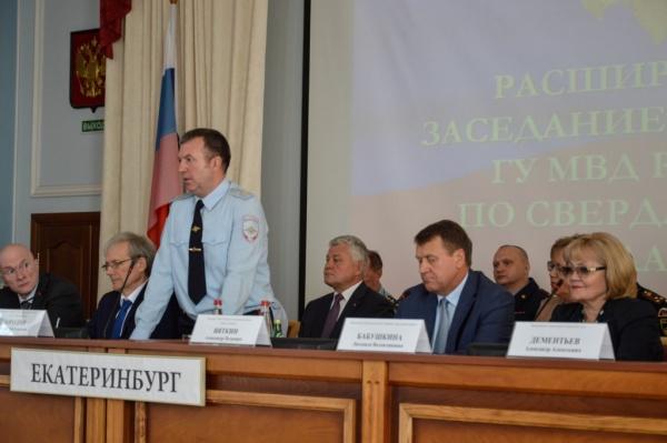 коллегия, полиция, Михаил Бородин|Фото: ГУ МВД России по СО