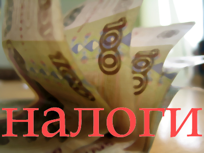 (2006)|Фото: Фото: Накануне.ru