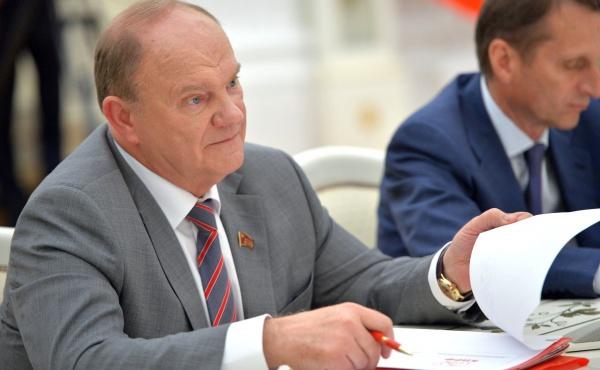 Геннадий Зюганов|Фото: kremlin.ru