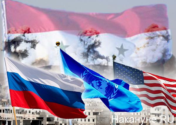 коллаж, Россия, ООН, США, Сирия, флаги, война, переговоры|Фото: Накануне.RU