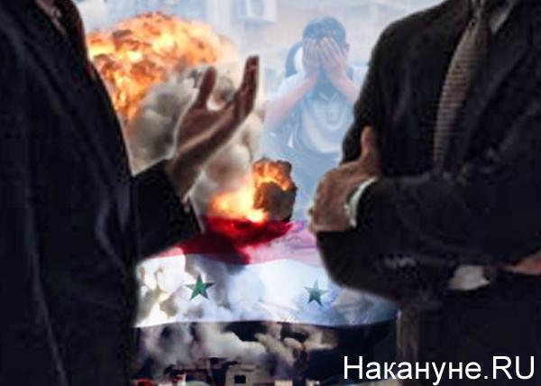коллаж, Сирия, война, переговоры|Фото: Накануне.RU