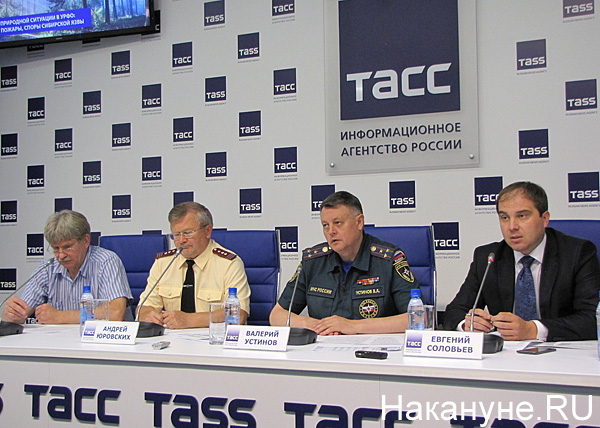 пресс-конференция по пожарам, сибирской язве|Фото: Накануне.RU