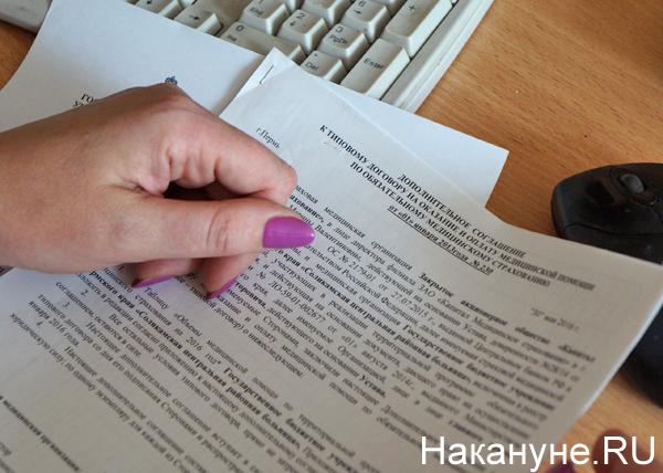 скорая помощь, Соликамск, Людмила Лукьянченко|Фото: Накануне.RU