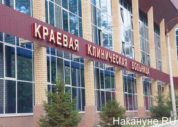 Пермская краевая клиническая больница|Фото: Накануне.RU