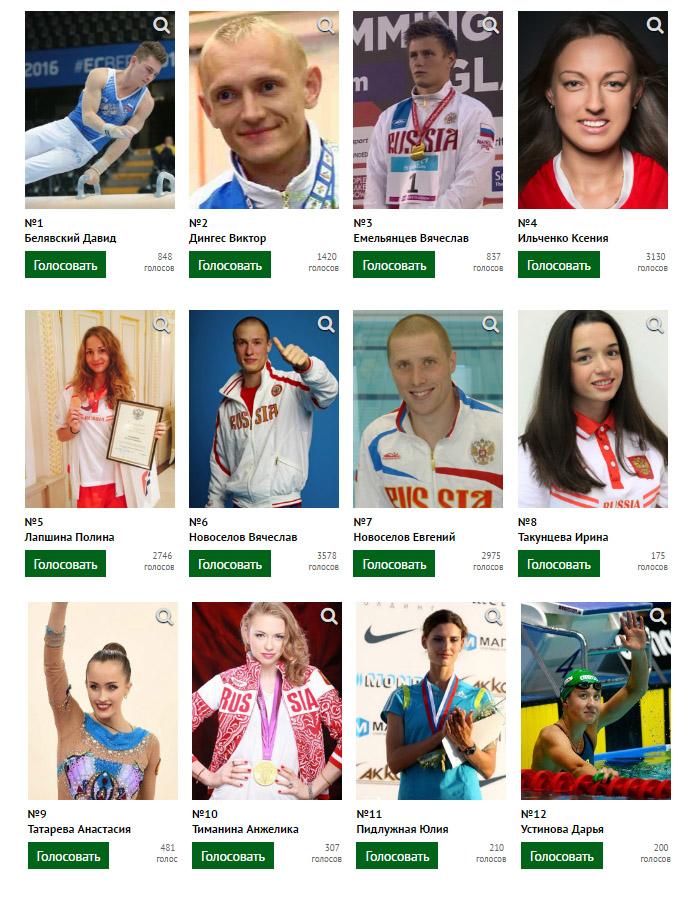 Лучший спортсмен Екатеринбурга|Фото: мэрия Екатеринбурга