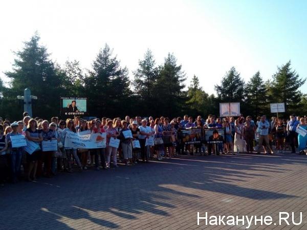 митинг, дольщики, Гринфлайт,|Фото: Накануне.RU