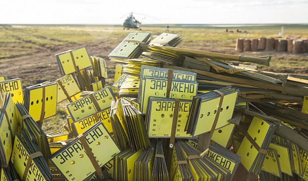 Уничтожение погибших оленей, сибирская язва, Ямальский район|Фото: правительство.янао.рф