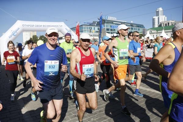 марафон Европа-Азия|Фото: ДИП губернатора Свердловской области