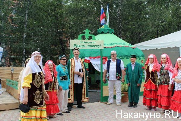 этнографическая деревня, Златоуст,|Фото: Накануне.RU